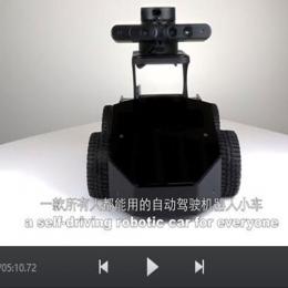人工智能教育小车视频