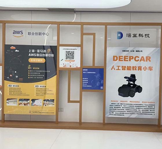 人工智能教育小车